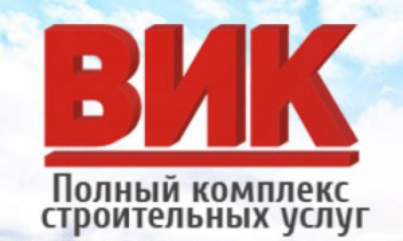 ВИК ООО