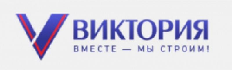 Виктория Инвест Строй ООО