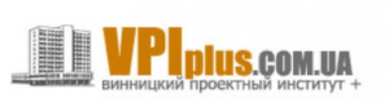 Винницкий проектный институт+ ООО
