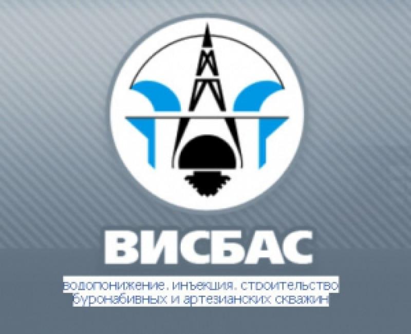 Висбас ООО