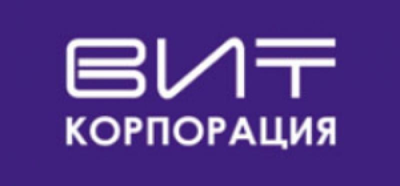 Корпорация ВИТ ООО