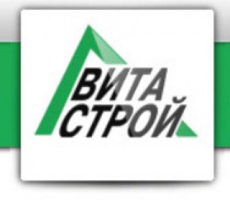 ВитаСтрой ООО