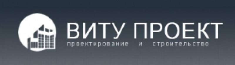 Виту Проект ООО