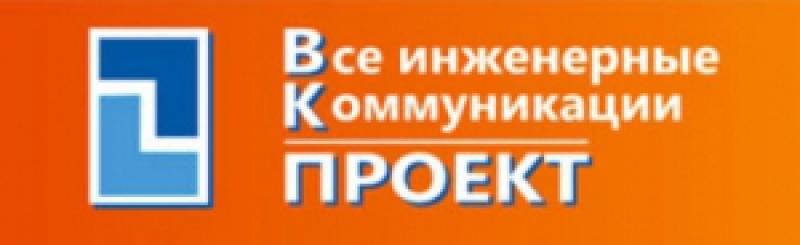 ВК-Проект ООО