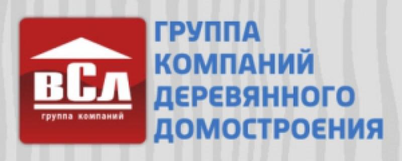 ВладимирСтройЛес ООО ВСЛ