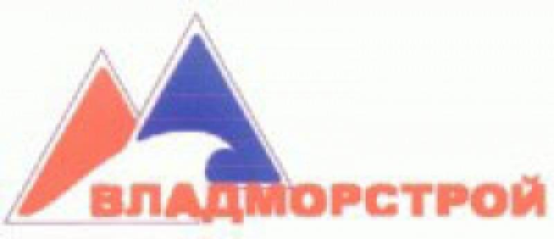 ВладМорСтрой ЗАО