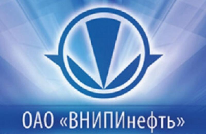 ВНИПИнефть ОАО