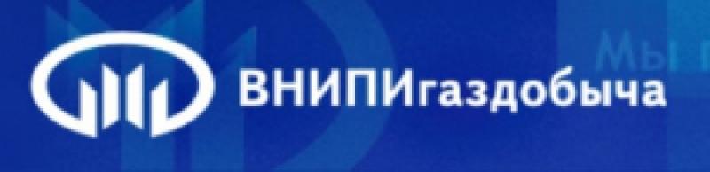 ВНИПИГаздобыча ОАО Уренгойский Филиал