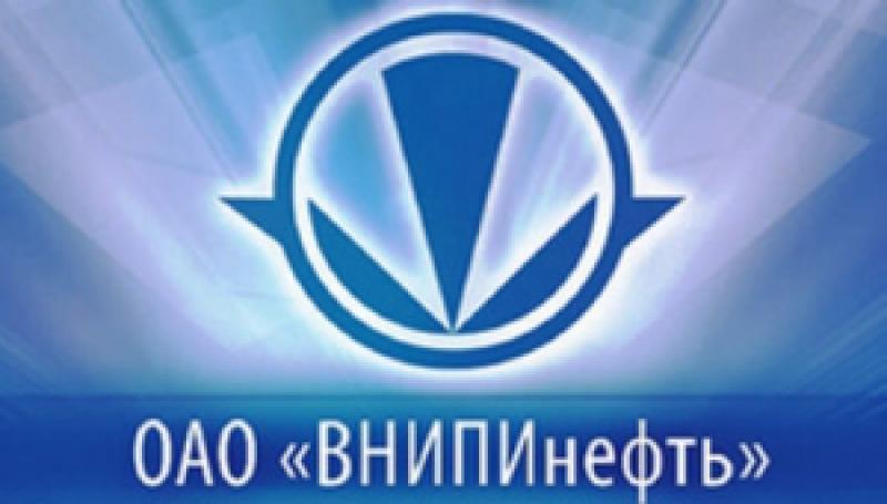 ВНИПИНефть ОАО Филиал в Перми