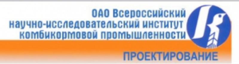 ВНИИКП ОАО Всероссийский НИИ Комбикормовой Промышленности