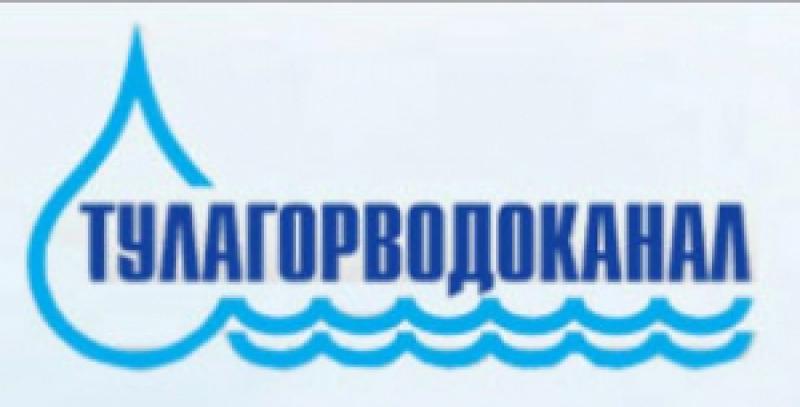 Тулагорводоканал ОАО