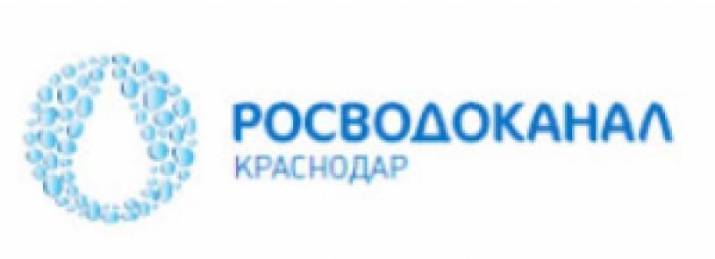 Краснодар Водоканал ООО