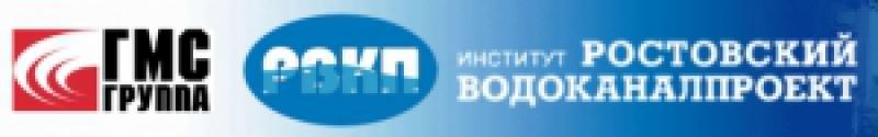 Ростовский Водоканалпроект ОАО