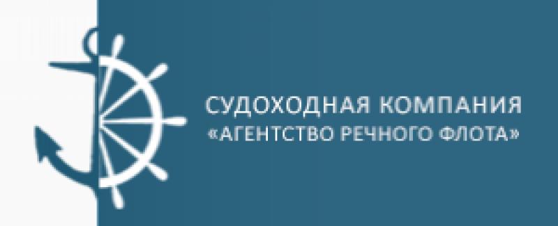 Агентство речного флота ООО