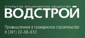 Водстрой ОАО