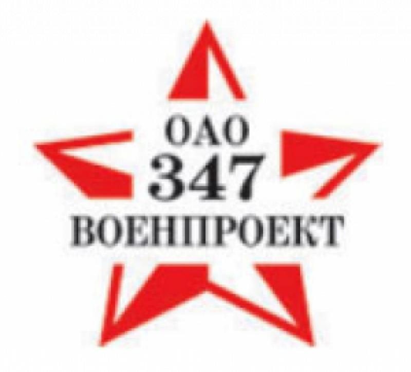 347 Военпроект ОАО