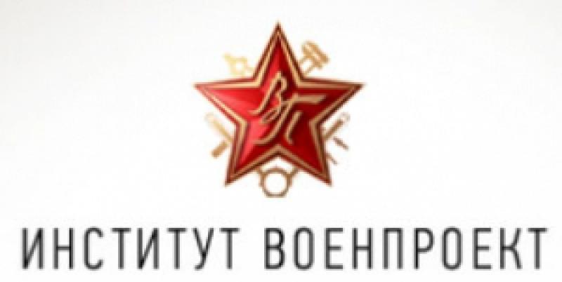 Военпроект РУП