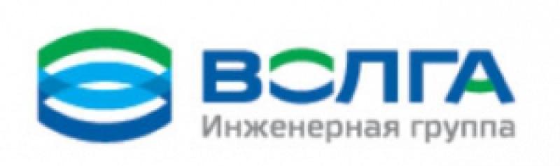 Волга ЗАО Инженерная Группа
