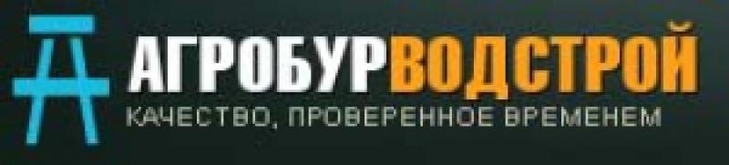 Агробурводстрой ОАО