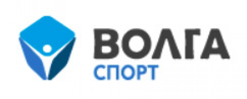 Волга-Спорт ЗАО