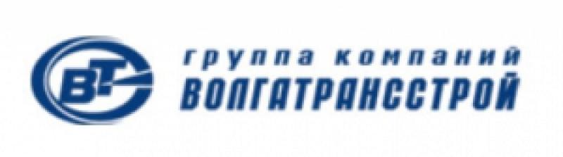 Волгатрансстрой ЗАО