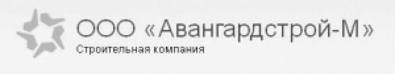 Авангардстрой-М ООО