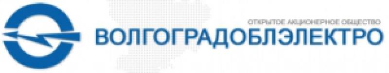 Волгоградоблэлектро ОАО