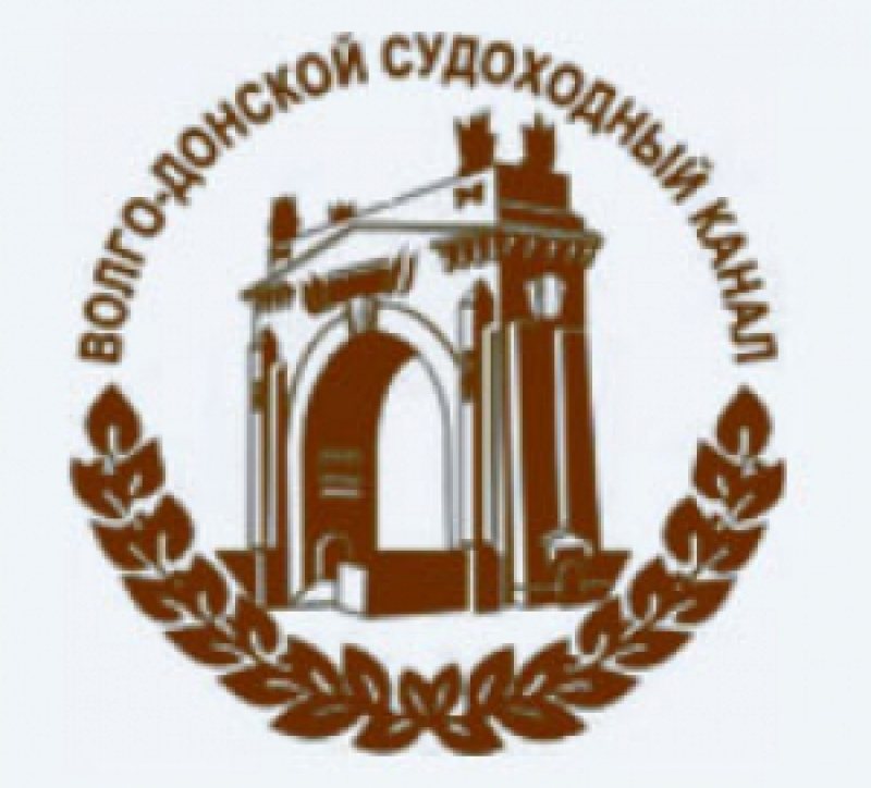 Администрация Волго-Донского Бассейна Внутренних Водных Путей ФБУ