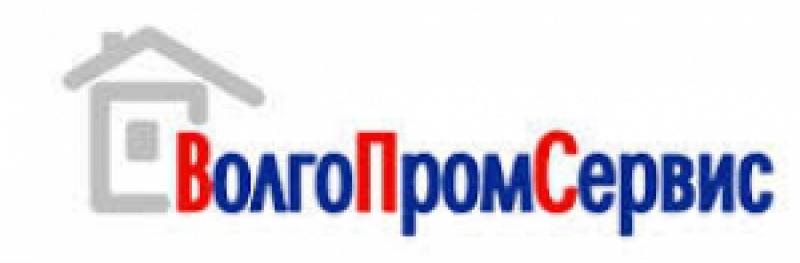 ВолгоПромСервис ООО