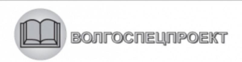 Волгоспецпроект ООО