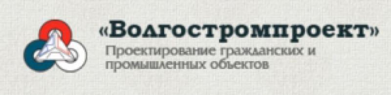 Волгостромпроект ООО