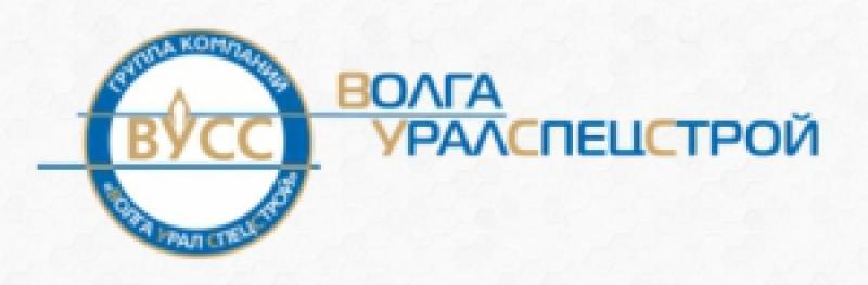 ВолгаУралСпецстрой ООО