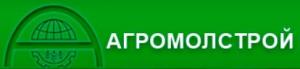 Агромолстрой ООО