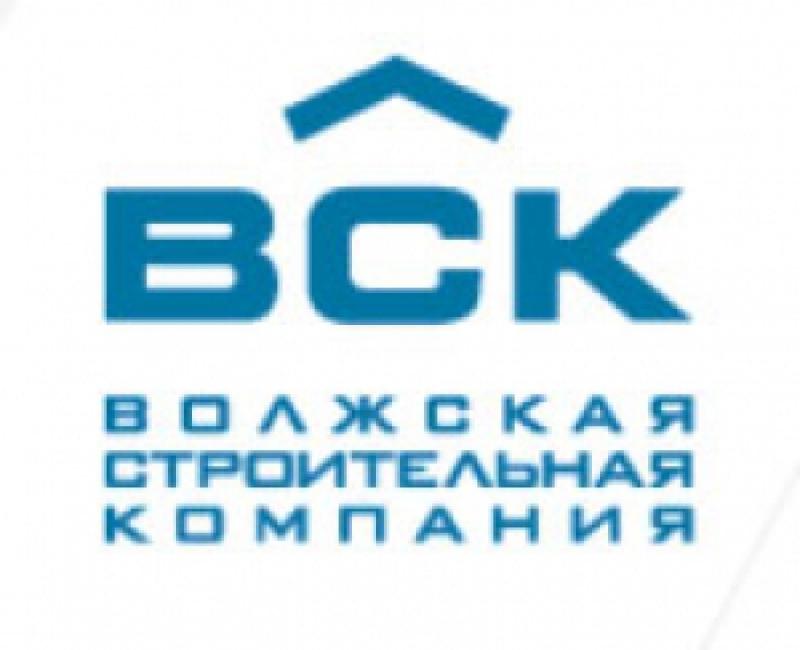 Волжская Строительная Компания ООО ВСК-Дорстрой