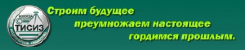 ВологдаТИСИЗ ОАО Вологодский Трест Инженерно-Строительных Изысканий