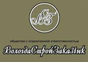 ВологдаСтройЗаказчик ООО ВСЗ