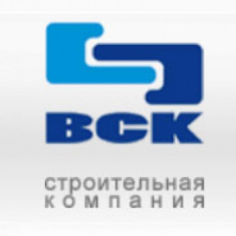 Волховская Строительная Компания ООО ВСК