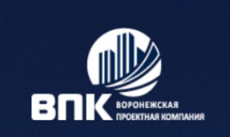 Воронежская Проектная Компания ООО