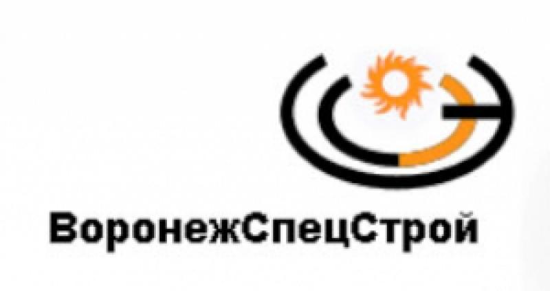 ВоронежСпецСтрой ООО