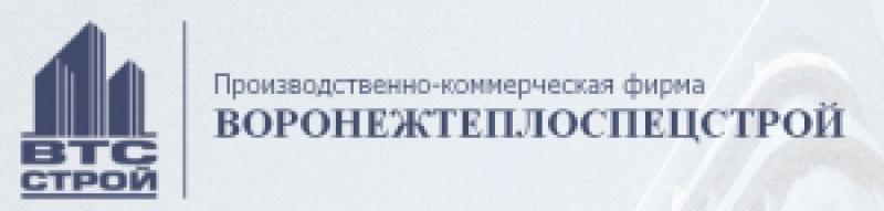 Воронежтеплоспецстрой ООО