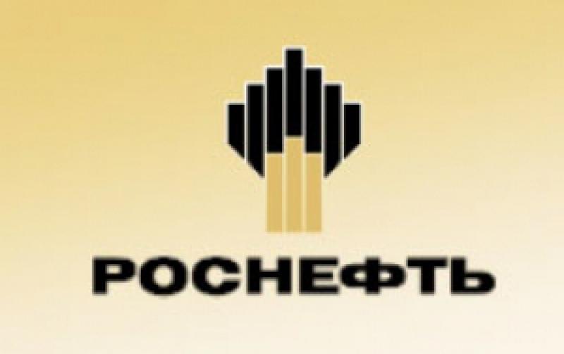 Восточная Нефтехимическая Компания ЗАО