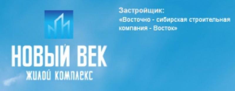 Восточно-Сибирская Строительная Компания - Восток ООО