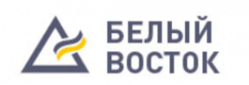 Белый Восток ООО