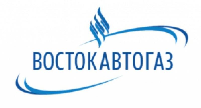 ВостокАвтоГаз ООО