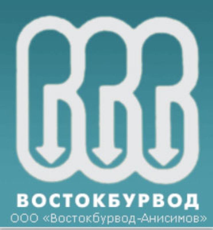 Востокбурвод-Анисимов ООО