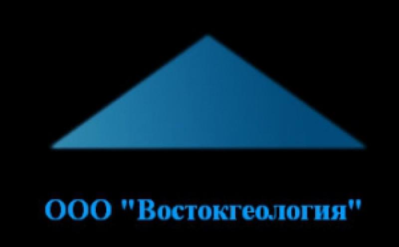 Востокгеология ООО