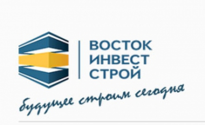 Восток Инвест Строй ООО