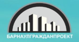 БарнаулГражданПроект ООО
