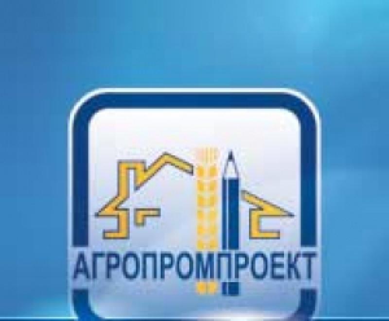 Агропромпроект ОАО