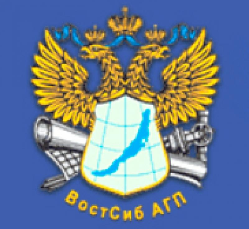 Восточно-Сибирское Аэрогеодезическое Предприятие ОАО ВостСиб АГП
